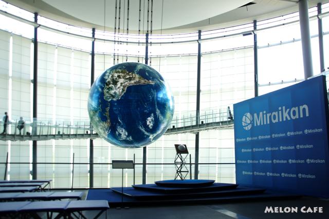Miraikan20140426MelonCafe.jpg