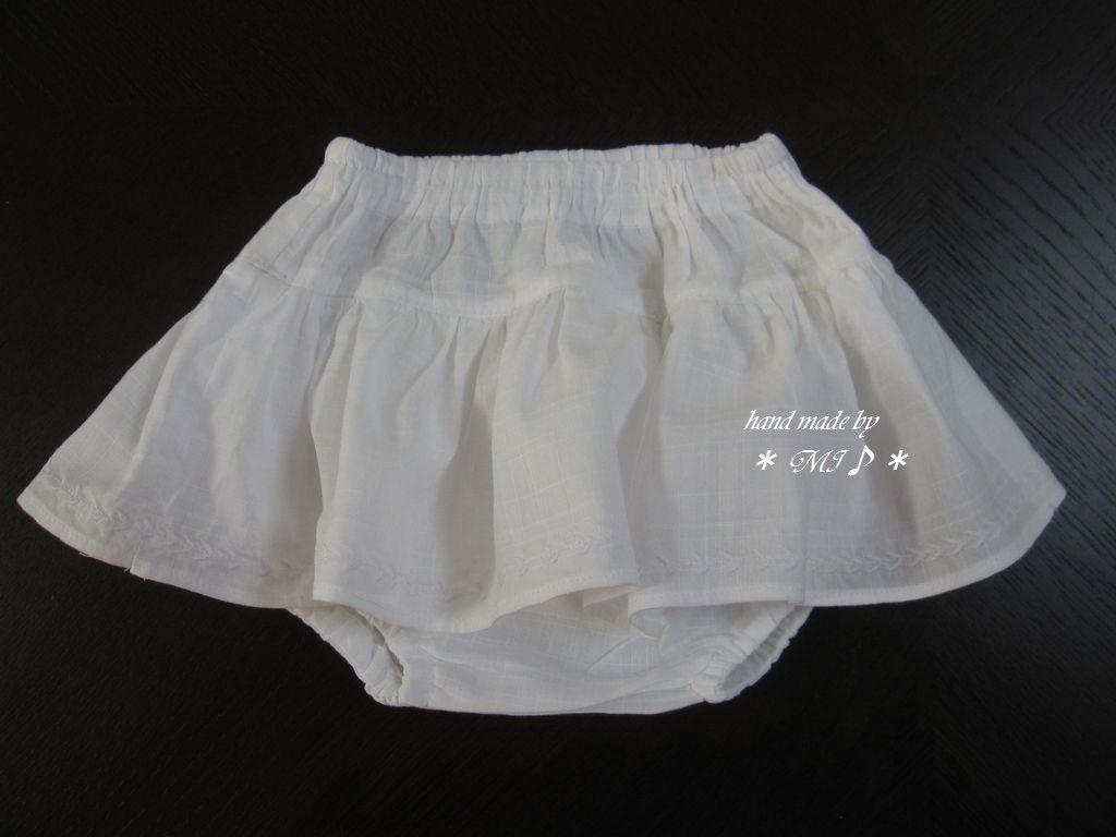 サイズ80~90『スカート付きブルマ』
