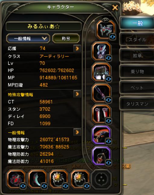 20140327010657bae.png