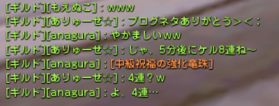 201403300652509c5.png