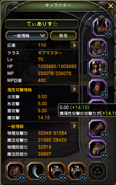 2014072300560188f.png