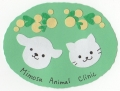 Mimosa Animal Clinic