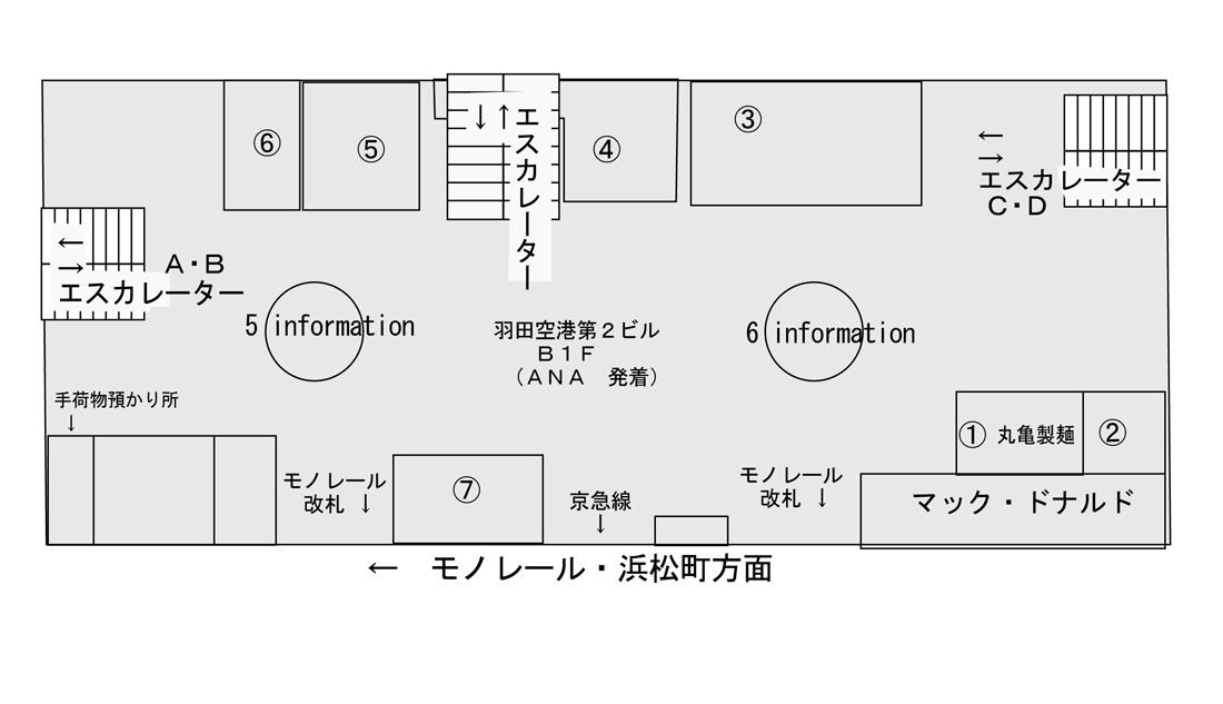 20140902001.jpg