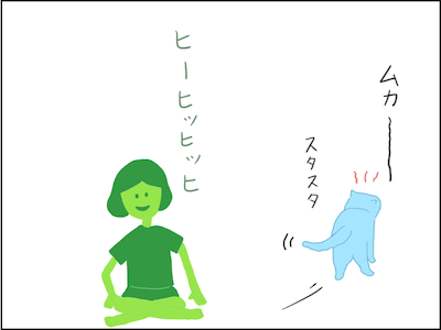 14091714.png