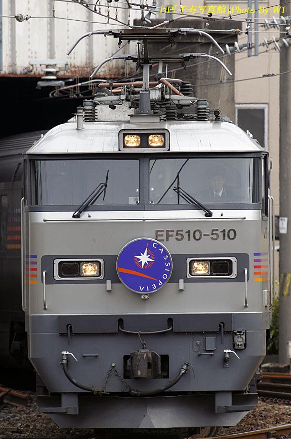 8010レ上野1