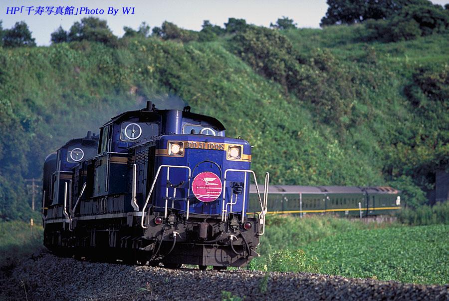99年08月8002列車