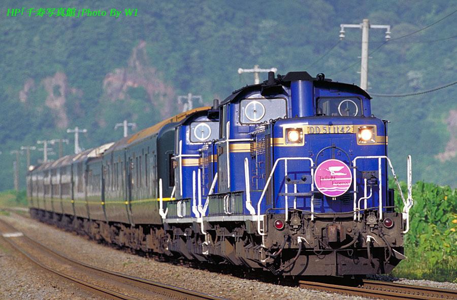02年6月8002列車