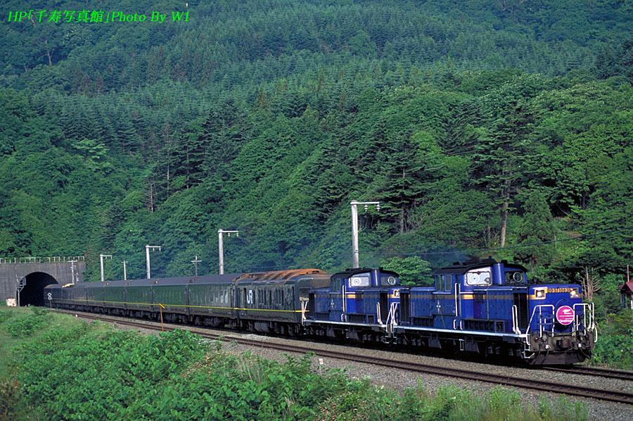 02年6月8001列車(2)