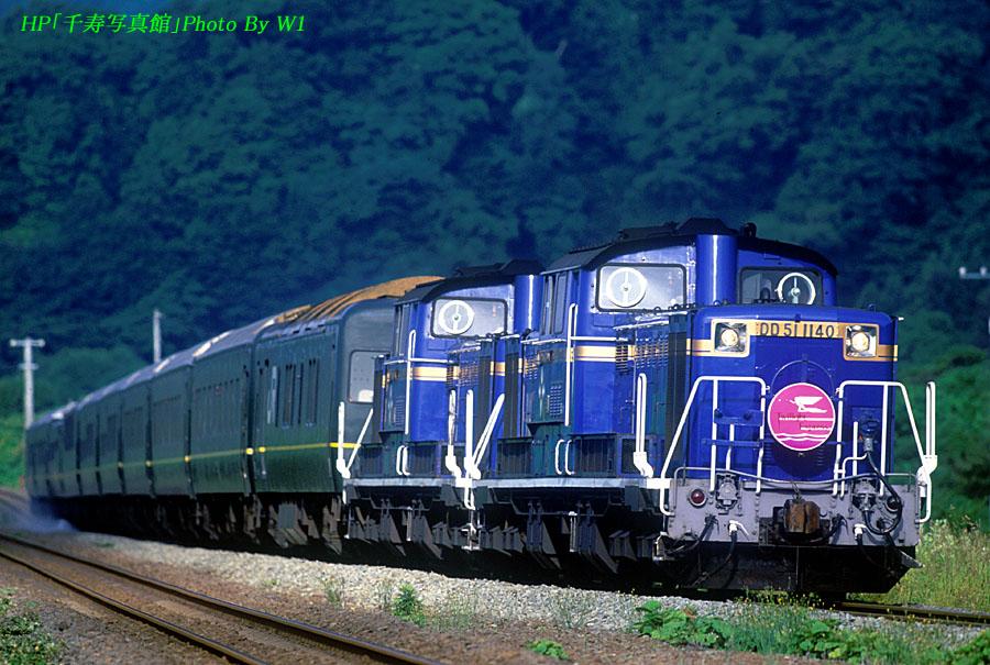 02年6月8001列車(4)