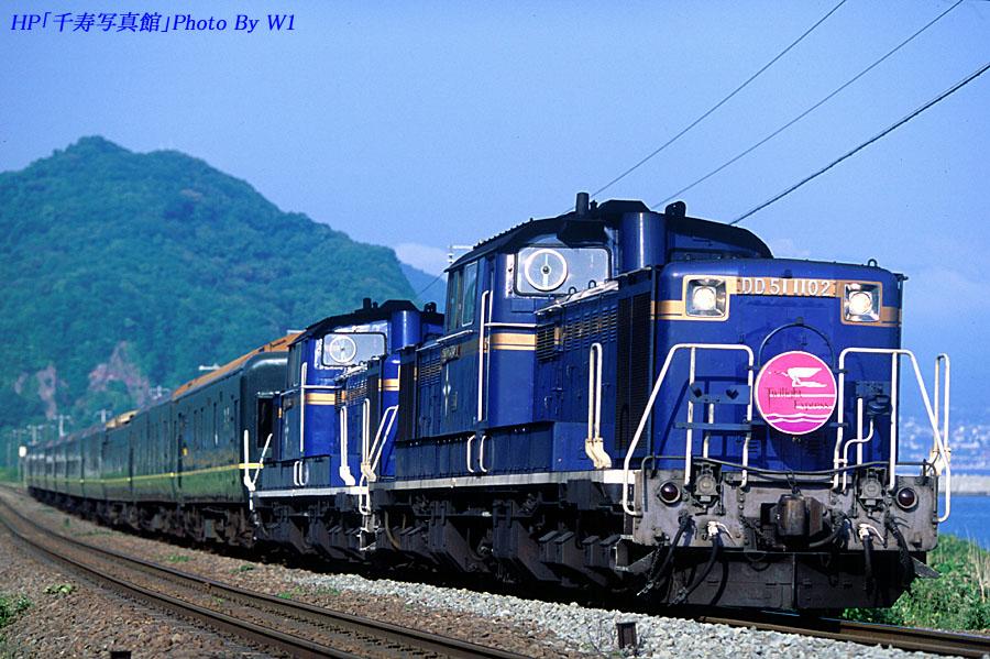 03年6月8002列車
