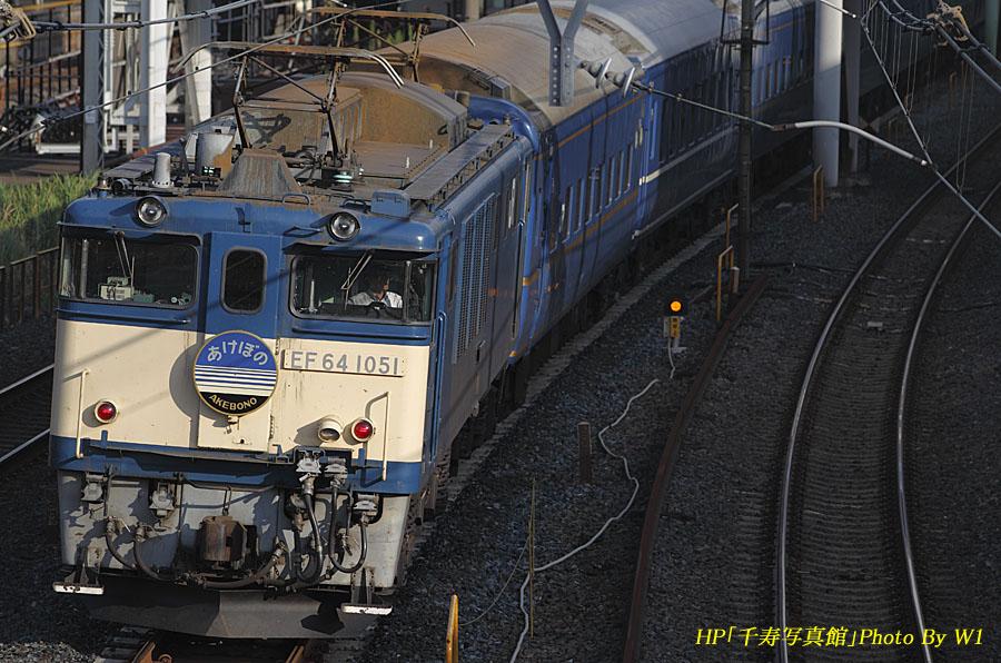 あけぼの105102