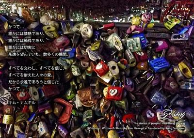 magazine_theme_20140901_japan_convert_20140916145209.jpg