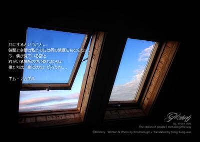 magazine_theme_20140903_japan_convert_20140916145030.jpg
