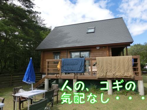 20140915_3.jpg