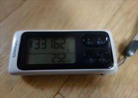 DSC00327-2014.jpg