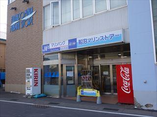 DSC00863-2014re.jpg