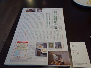 DSC01141-2014re.jpg