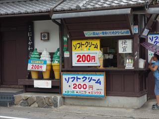 DSC03221-2014o.jpg