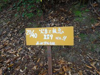 DSC03270-2014o.jpg