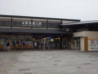 DSC03369-2014o.jpg