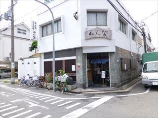 P1040550-2014hn.jpg