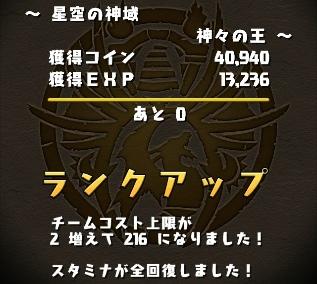 fc2blog_2014051819295478e.jpg