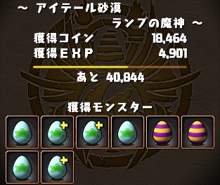 fc2blog_20140520002129098.jpg