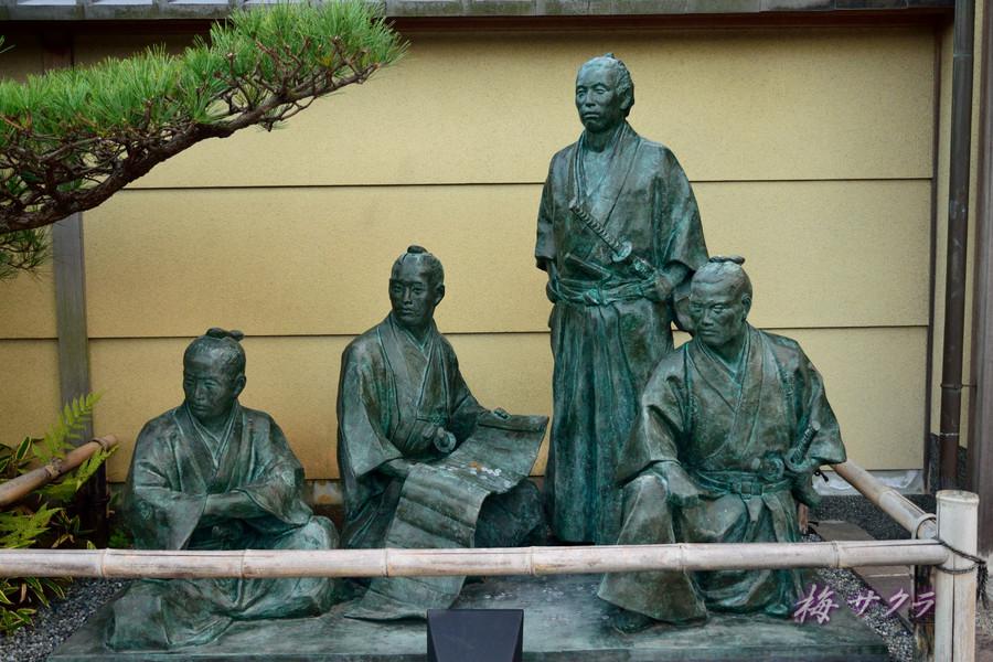 京都18(1)変更済
