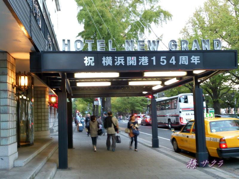 横浜6(4)変更済
