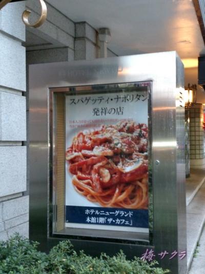 横浜6(7-1)変更済