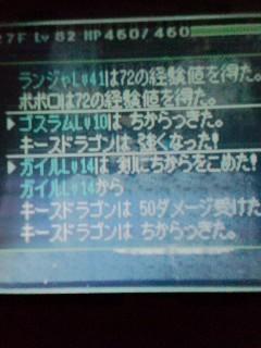 2014071317551726d.jpg