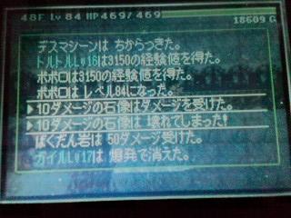 201407141352083c1.jpg