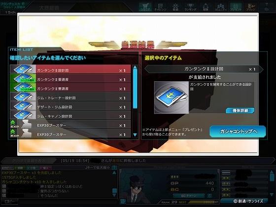 s-ss_20140519_202944.jpg