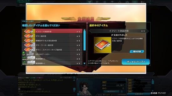 s-ss_20140528_213213.jpg