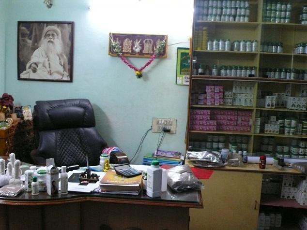 bossroom.jpg