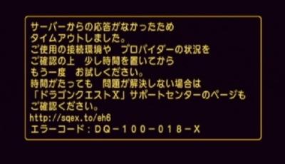 fc2blog_20140226180955767.jpg