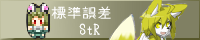 140731 banner