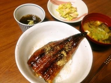 uchigohan79-2.jpg