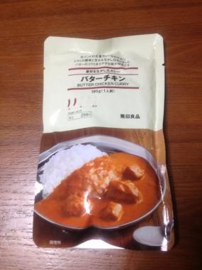 uchigohan84.jpg