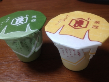 uchigohan96-2.jpg