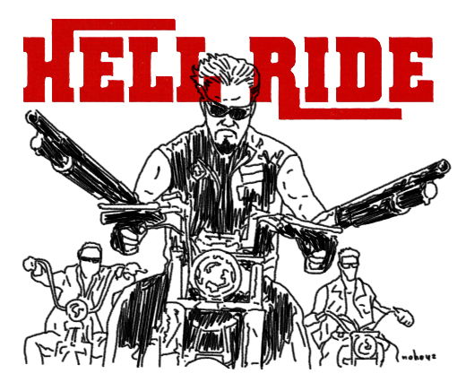 hellride.jpg