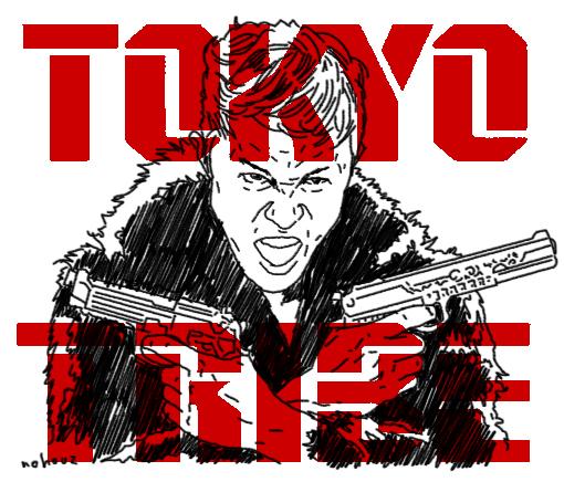 tokyotribe.jpg