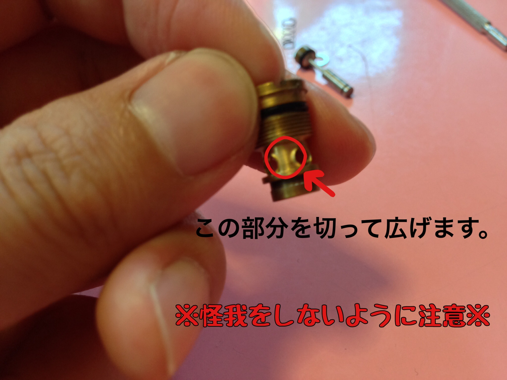 20140601173239e6c.jpg
