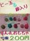 PIC_nHF538.jpg