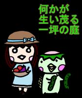 小井シゲル