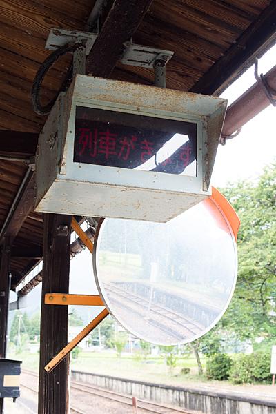 長良川鉄道4-7