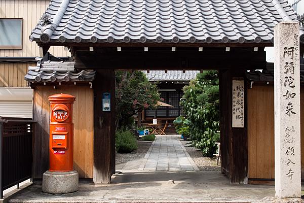 犬山2-9