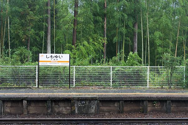 高山本線-3