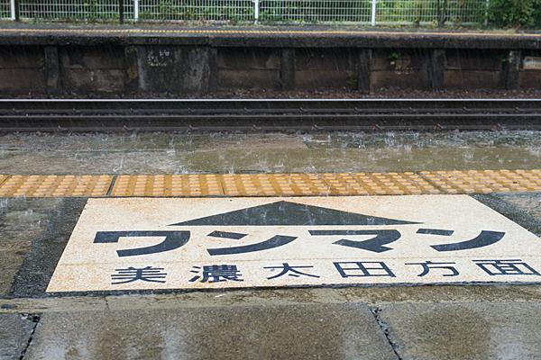 高山本線-5