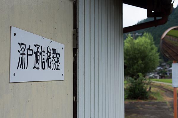 長良川鉄道3-9